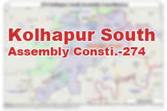 Kolhapur South