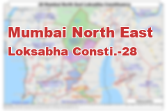Mumbai North East