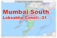 Mumbai South